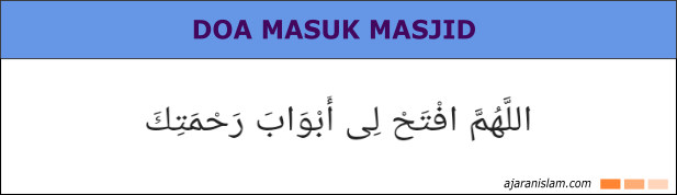 DOA MASUK MASJID 1